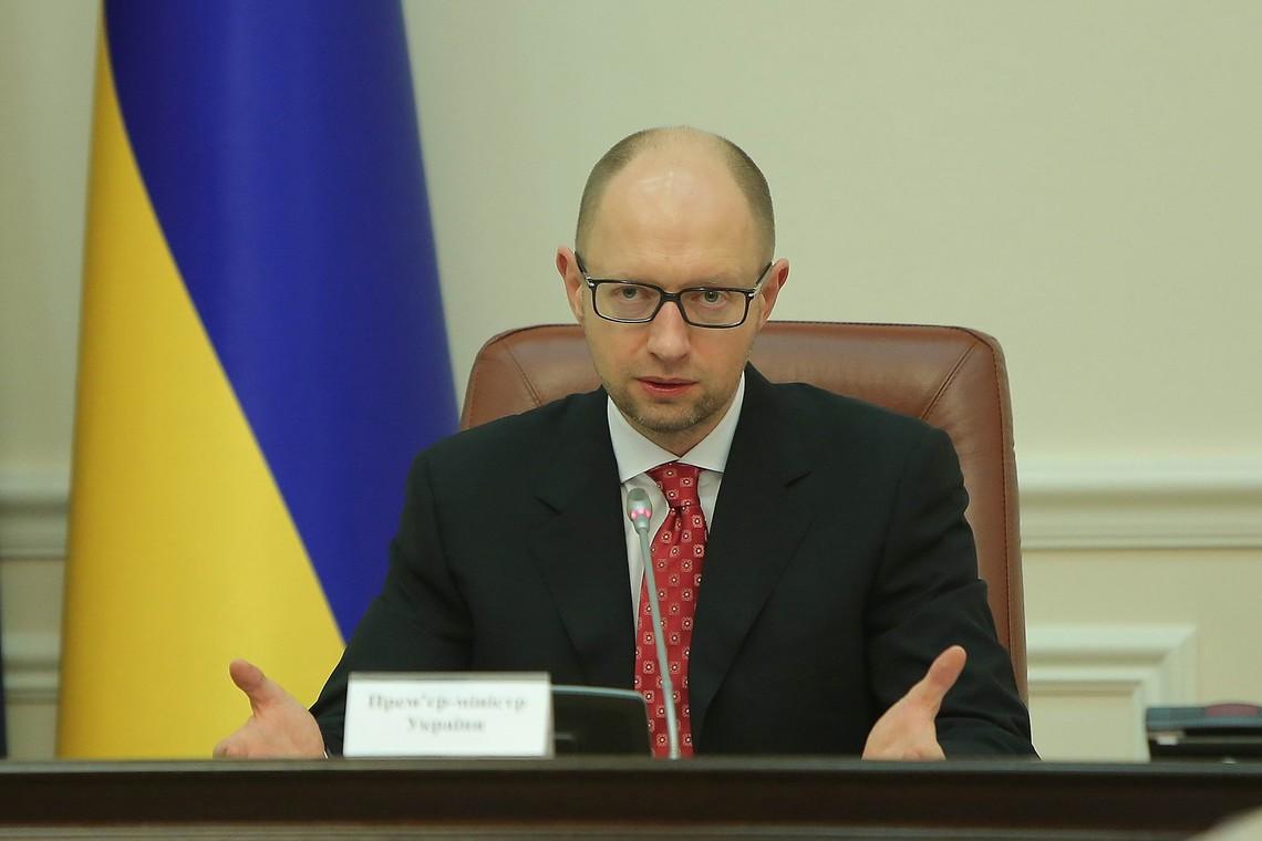 Яценюк заявив, що у проекті Державного бюджету на 2016 рік передбачаються майже 6 млрд гривень на розвиток регіонів.