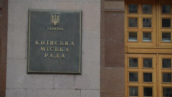 Згідно з проектом рішення про бюджет Києва на 2016 рік, доходи столиці складуть 26 млрд 496 млн гривень.