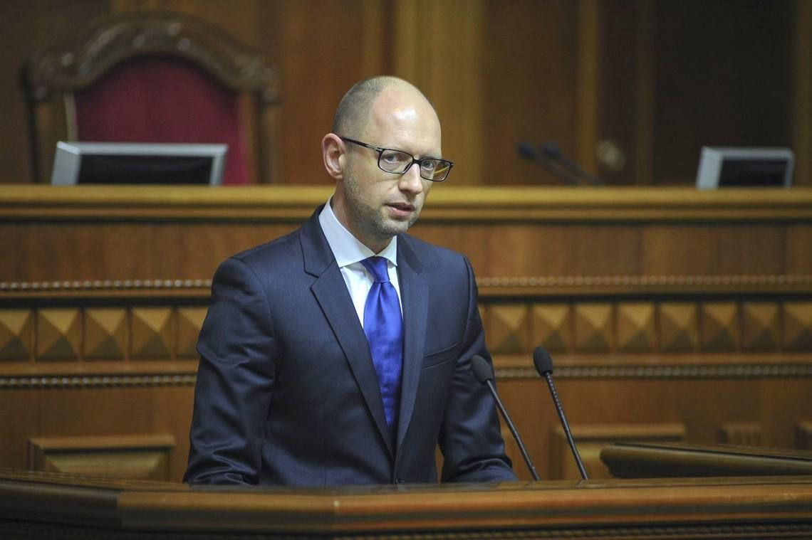 Прем'єр-міністр України Арсеній Яценюк заявив, що він разом із Кабінетом міністрів готовий піти у відставку, якщо за це проголосує парламент.