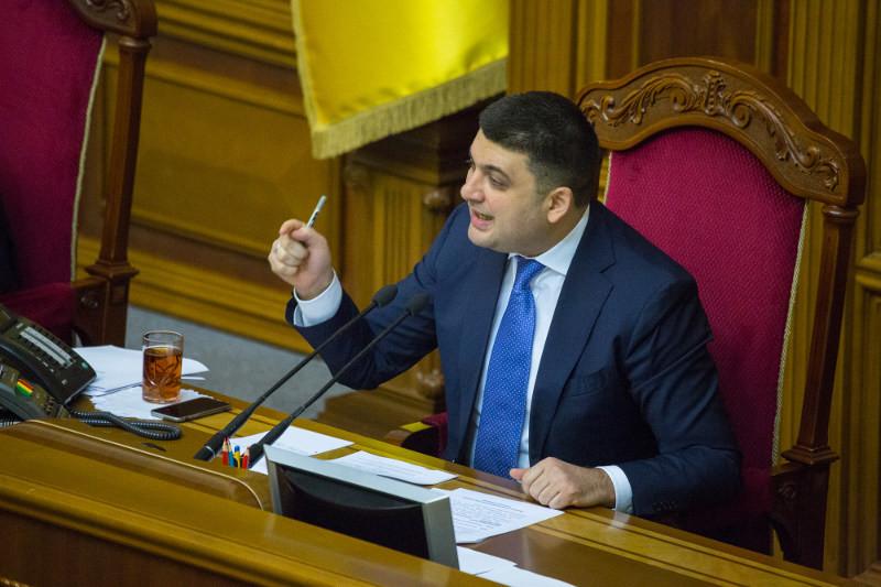 Голова Верховної Ради Володимир Гройсман заявив, що скликав на четвер, 17 грудня, позачергове засідання парламенту.