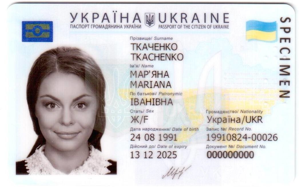 Как проверить регистрацию иностранного гражданина