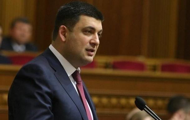 Спікер українського парламенту Володимир Гройсман вважає, що запропонований урядом проект Державного бюджету на 2016 рік руйнує започаткований цього року курс на бюджетну децентралізацію.