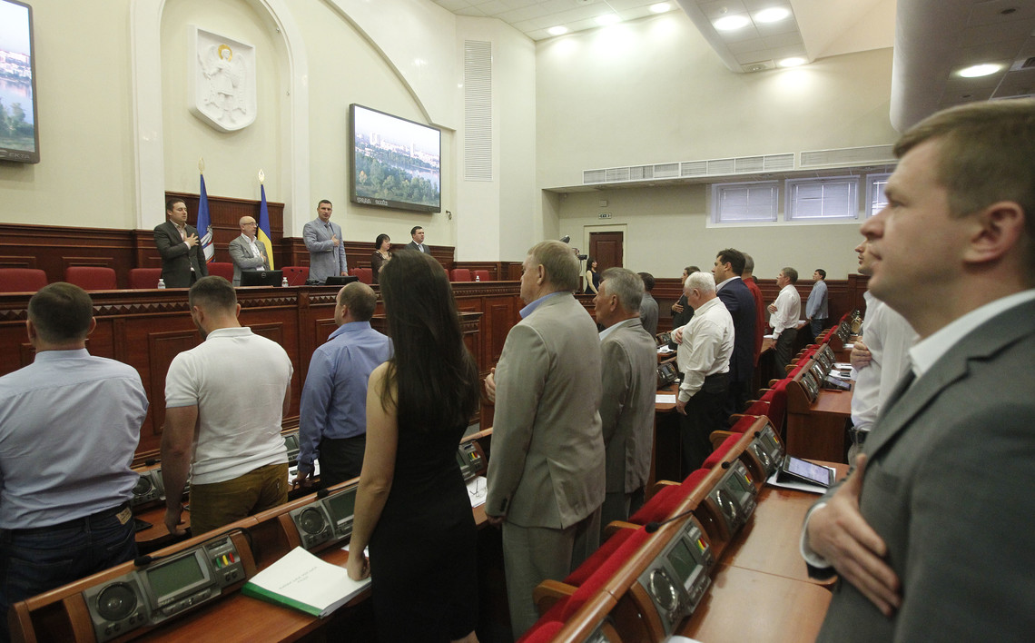Депутати Київської міської ради отримають понад 117 мільйонів гривень на свої громадські приймальні.