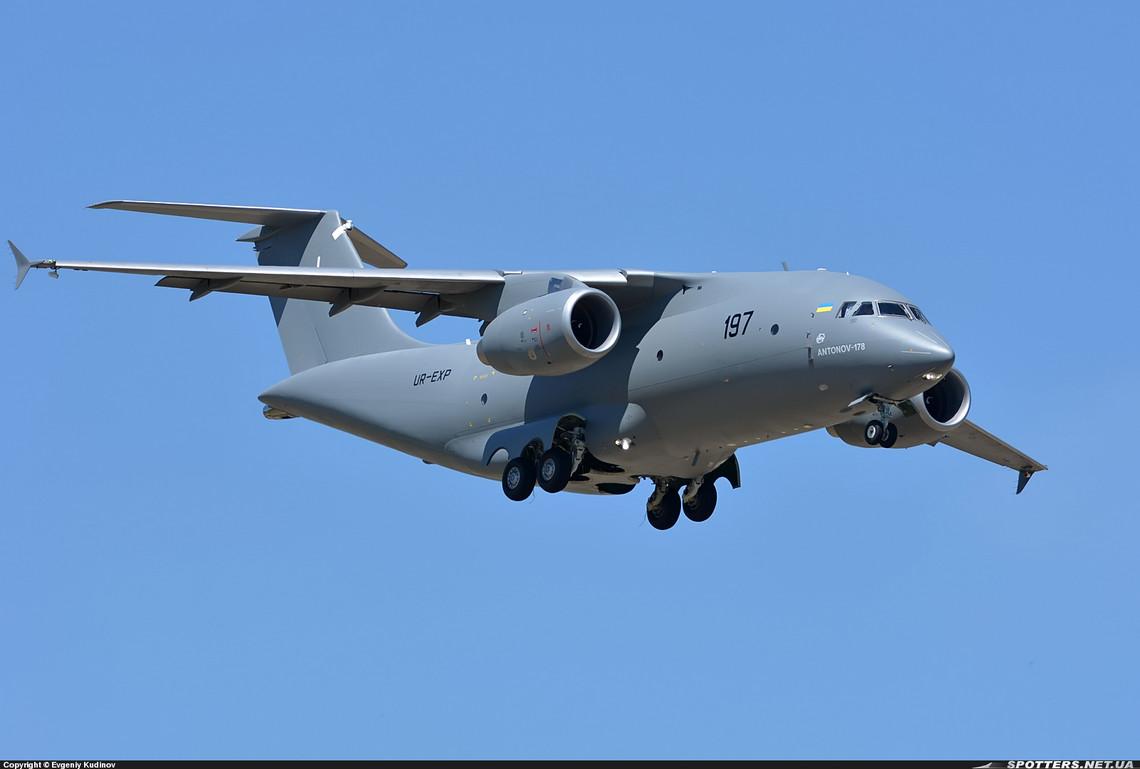Державне авіабудівне підприємство «Антонов» підписало меморандум про постачання 30 літаків Ан-178 Королівським військово-повітряним силам Саудівської Аравії.