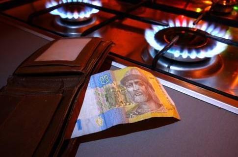 НАК «Нафтогаз України» знижує ціни на газ промисловим споживачам, бюджетним та іншим організаціям.