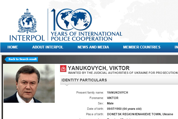Глава МВС Арсен Аваков повідомив, що зроблений дуже великий крок для слідчих, який дає можливість повернути екс-президента до бази Інтерполу.