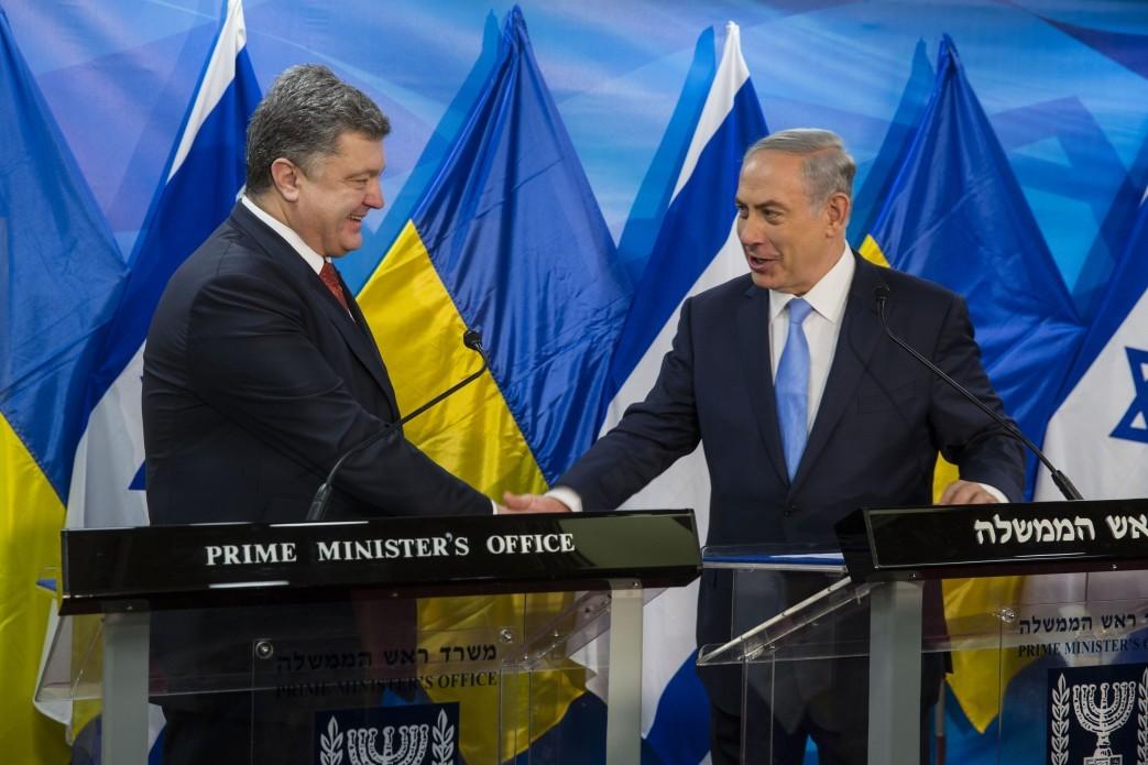 Президент України Петро Порошенко провів переговори з прем'єр-міністром Ізраїлю Біньяміном Нетаньяху.
