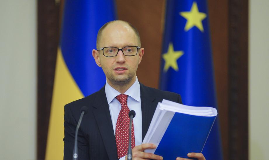 Законопроект про внесення змін до закону «Про зовнішньоекономічну діяльність» зареєстрований у Верховній Раді.