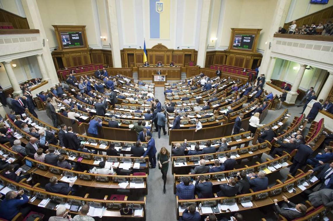 Депутати Верховної Ради України ухвалили запропоновані урядом зміни до Податкового кодексу.