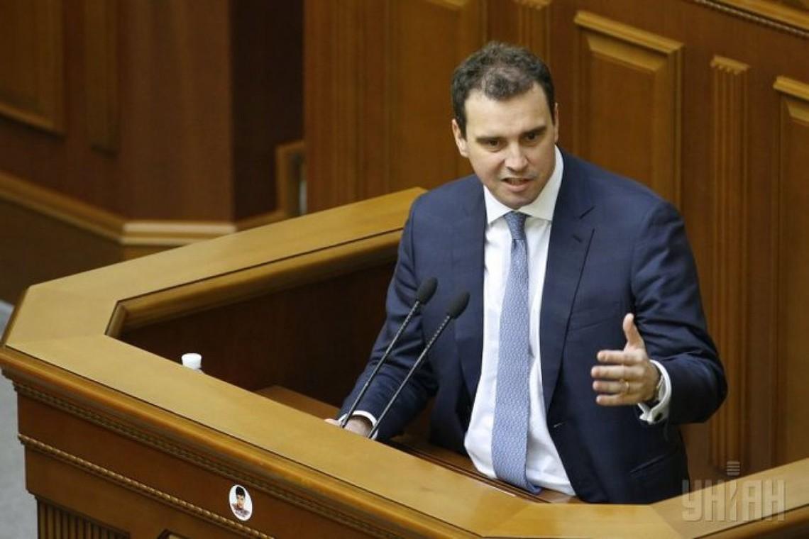 Верховна Рада України підтримала законопроект Міністерства економічного розвитку і торгівлі про скасування додаткового імпортного мита, що діяло в Україні з лютого 2015 року.