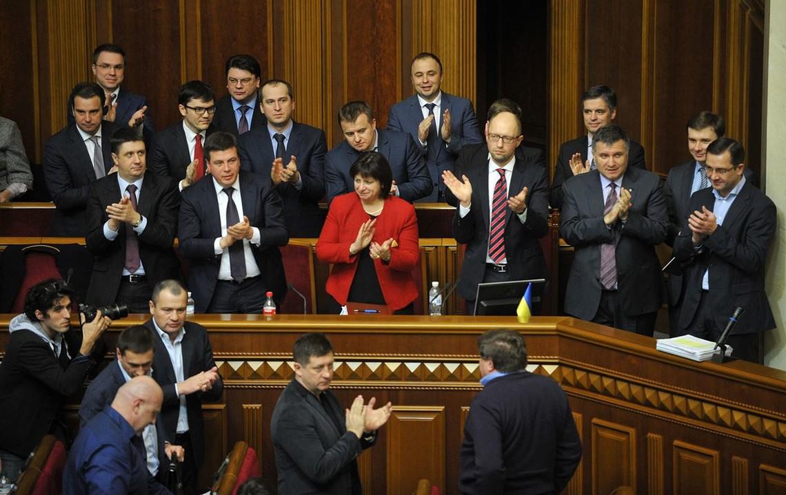 За закон «Про Державний бюджет України на 2016 рік» проголосували 263 народних депутата при мінімально необхідних 226.