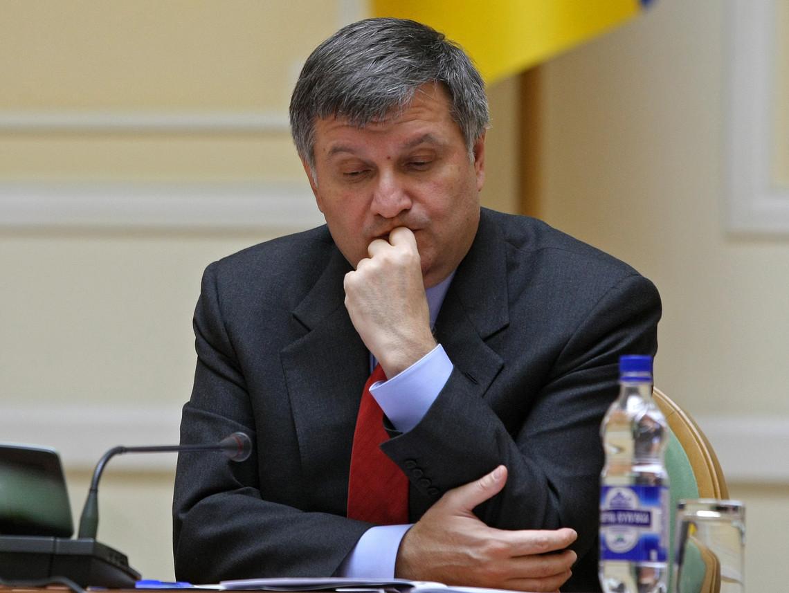Міністр внутрішніх справ України Арсен Аваков забув виставити на аукціон заарештовані нафтопродукти, які належали СЄПЕК.