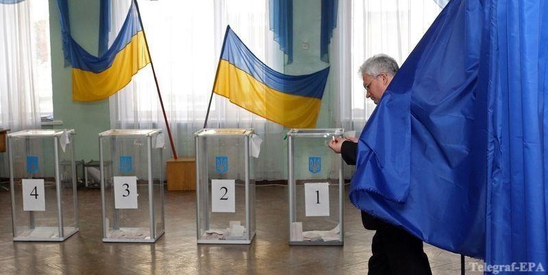 27 березня 2016 року в Україні відбудуться перші вибори депутатів сільських, селищних та міських рад десяти об'єднаних територіальних громад, а також відповідних сільських, селищних і міських голів.