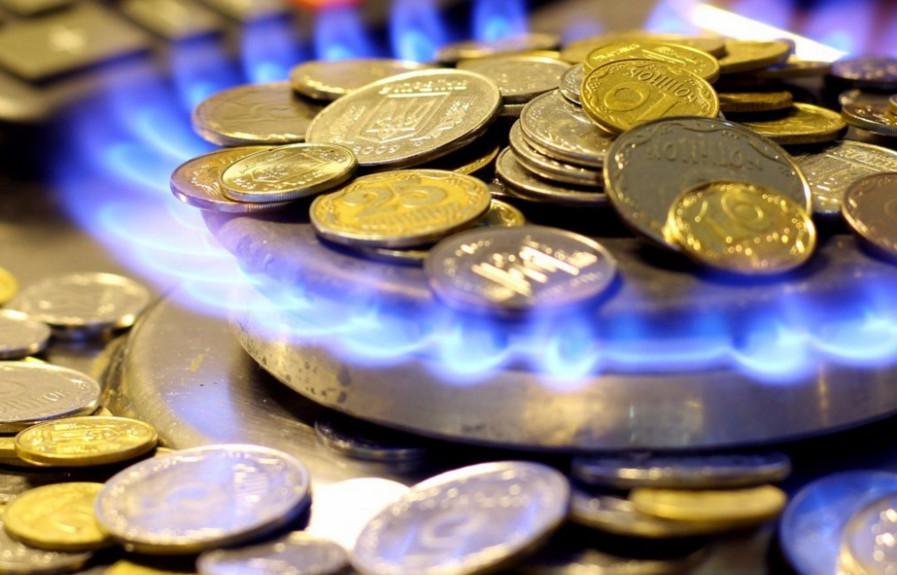 Російська Федерація готова поставляти Україні природний газ у будь-яких заявлених і оплачених нею обсягах.