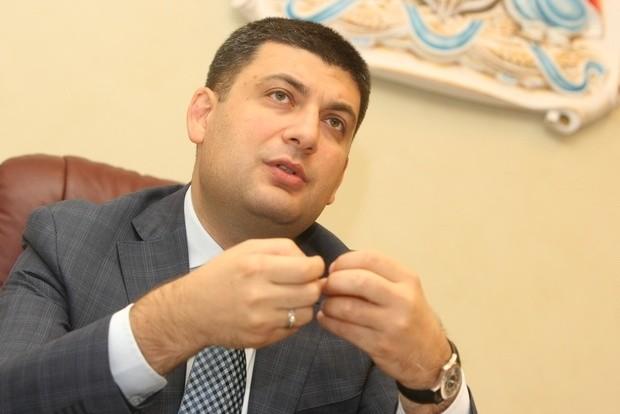 У 2016 році відбудеться нове відчутне посилення ролі місцевих бюджетів. Впевненість у цьому висловив голова Верховної Ради України Володимир Гройсман.