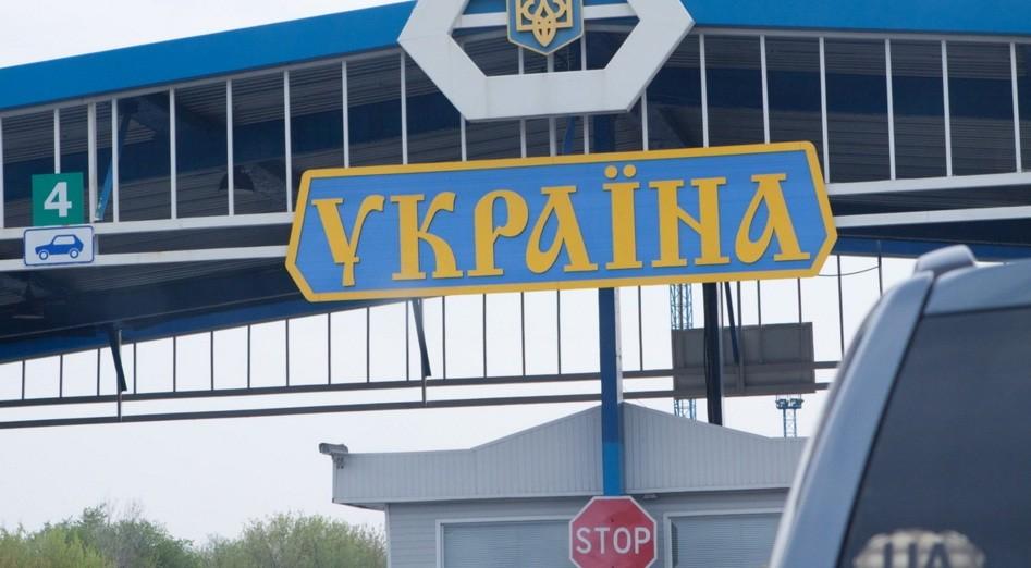 Заборона діятиме до 5 серпня 2016 року або до скасування заборони ввезення на митну територію РФ товарів сільськогосподарського призначення, продукції та сировини, що походять з України.