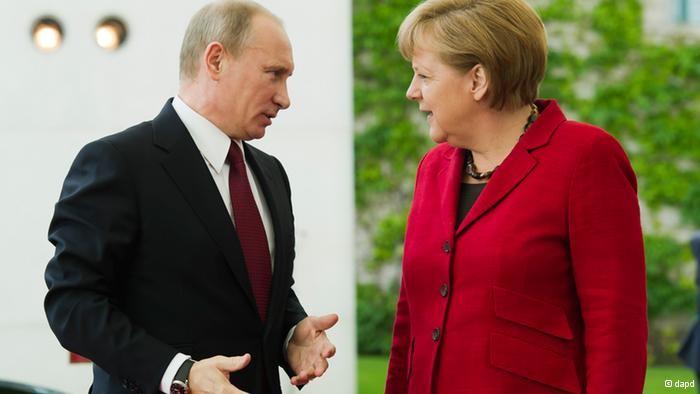 Представники Російської Федерації ведуть переговори з Європейським Союзом про скасування санкцій за Мінськими угодами.