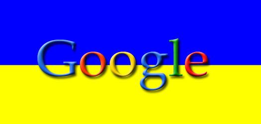 Слідчі Генпрокуратури отримали дозвіл на обшук у столичному офісі компанї Google через розміщення на Youtube роликів зі звинуваченнями проти заступника міністра внутрішніх справ України.