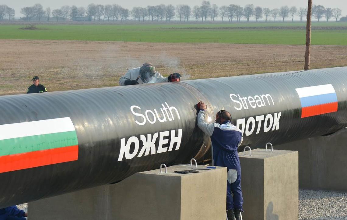 Компанія South Stream погодилася звільнити «Газпром» від виконання всіх зобов'язань за договором.