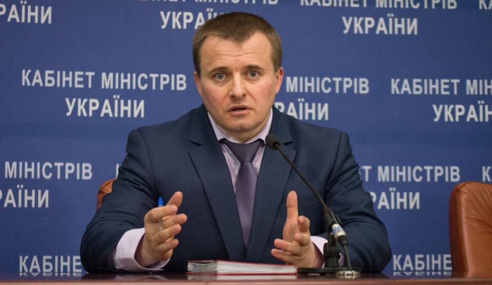 У Міністерстві енергетики та вугільної промисловості України розглянуть питання про закупівлю російського газу в кінці лютого.