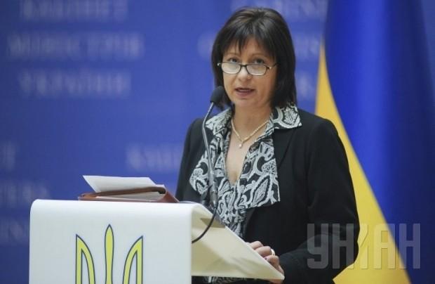 Глава українського Мінфіну пообіцяла, що в 2016 році Україна задіє дипломатичні механізми для фактичного повернення анексованого півострова під юрисдикцію Києва.