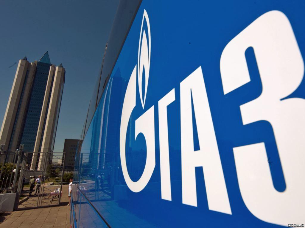 В АМКУ визнали, що «Газпром» зловживає своїм становищем на ринку газового транзиту в Україні.
