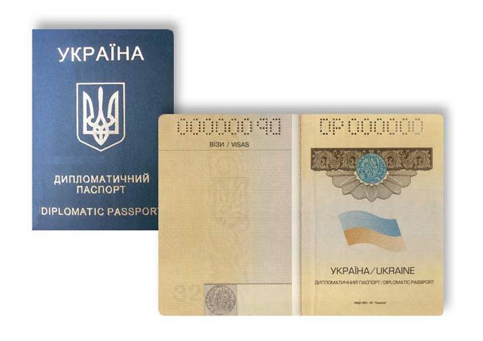 Низку народних депутатів VIII скликання Верховної Ради України позбавили дипломатичних паспортів.