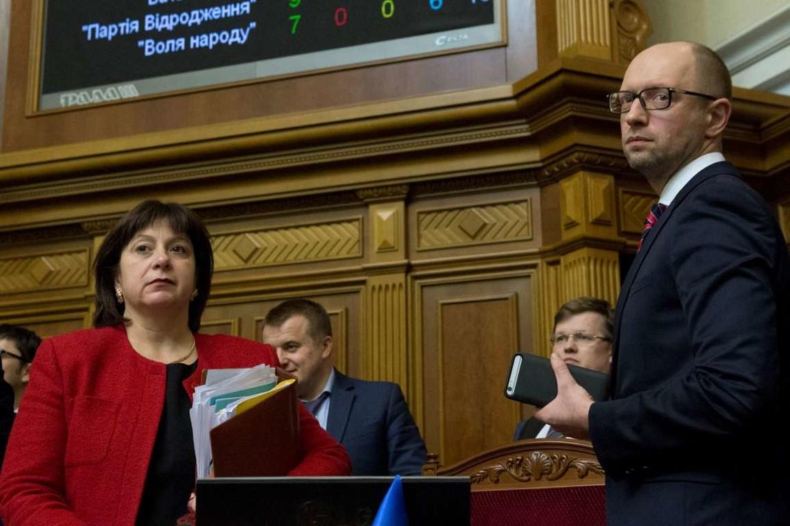 Ляшко: Яценюк виступить зі звітом упарламенті 16 лютого