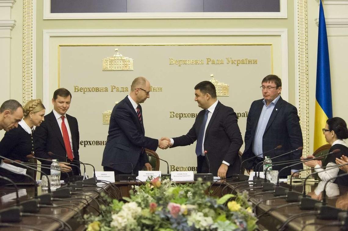 Зміни до коаліційної угоди можуть призвести до розбіжностей між Президентом та прем'єр-міністром.