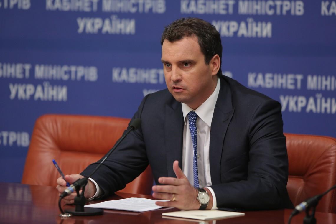 Глава МЕРТ Айварас Абромавичус заявив, що нардеп від БПП Ігор Кононенко блокує роботу Міністерства економіки.