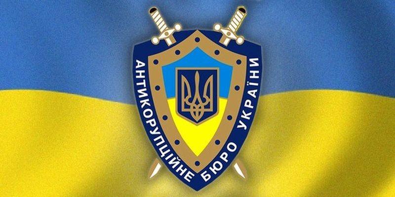 Національне антикорупційне бюро України почало процес переходу відомства на електронну документацію.