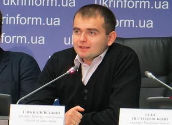 Эксперт поделился соображениями относительно информации о том, что срочная миссия СЕ, которая оценивала ситуацию на полуострове, готовит отчет по Крыму.