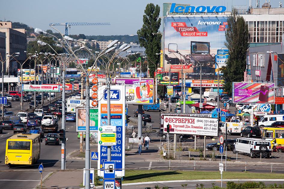 У центрі столиці України збираються запровадити обмеження на кількість рекламних білбордів.