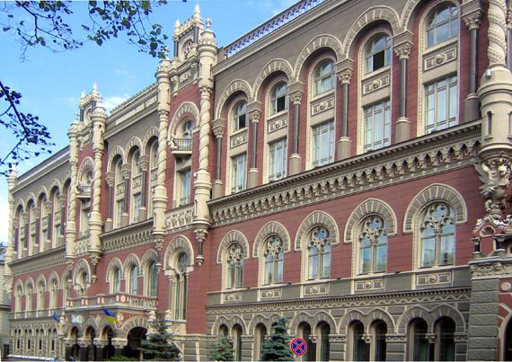У Нацбанку сподіваються, що народні депутати проголосують за законопроект про фінансову реструктуризацію.