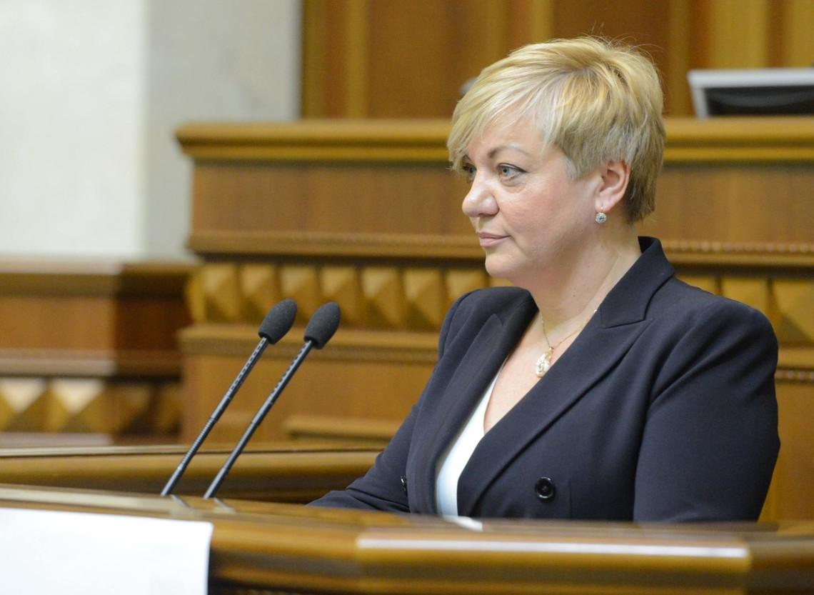 У НБУ заявили, що без рішення Ради нацбезпеки «дочки» російських банків не можна націоналізувати.