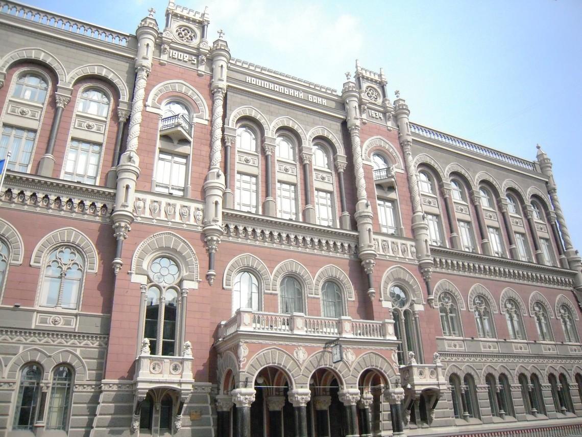За прогнозом НБУ, цього року буде відзначатися зниження українського товарного експорту в РФ і транзиту через її територію.