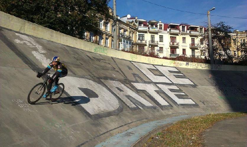 Активісти ініціативної групи «Київський велотрек» незадоволені реконструкцією столичного велотреку.