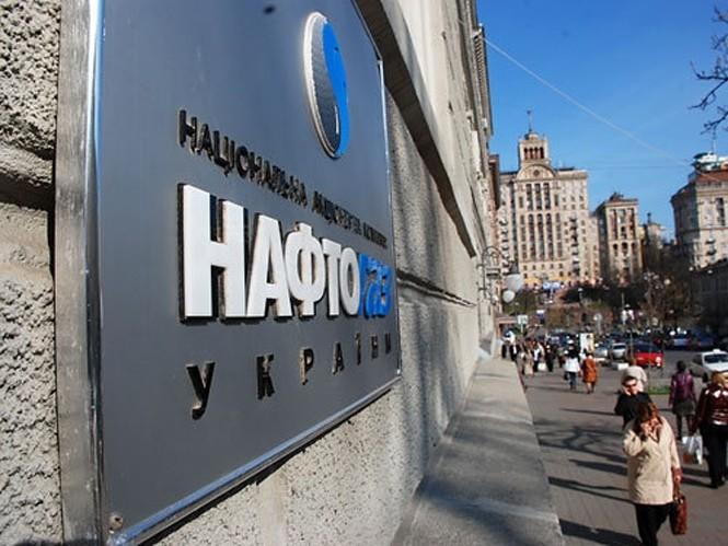Андрій Пасішник спростував заяву НАК «Нафтогаз України» про своє усунення з посади виконавчого директора.