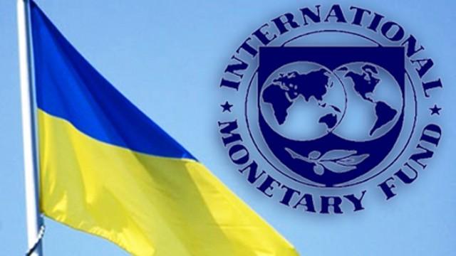 Кабінет міністрів України досі не підписав текстову частину меморандуму з МВФ, який стосується проведення реформ в Україні.