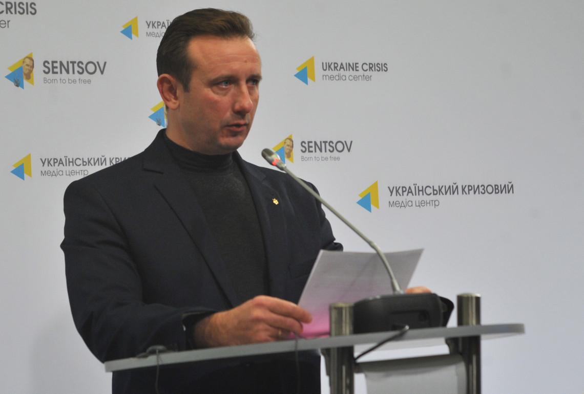 Відповідне рішення закріплене наказом по Укренерго від 9 лютого. Щодо Касича розпочато службове розслідування силами міністерства.