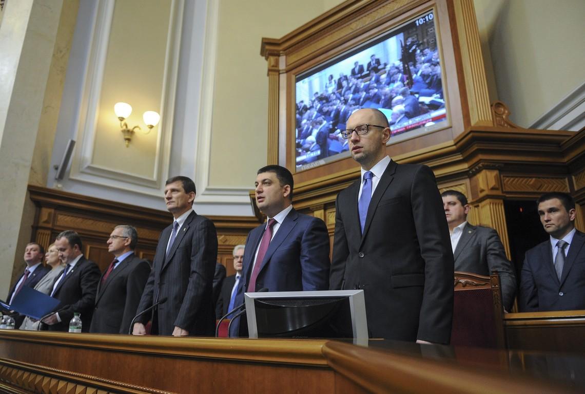 У пропрезидентській фракції незадоволені роботою уряду Яценюка й готуються відправити його у відставку.