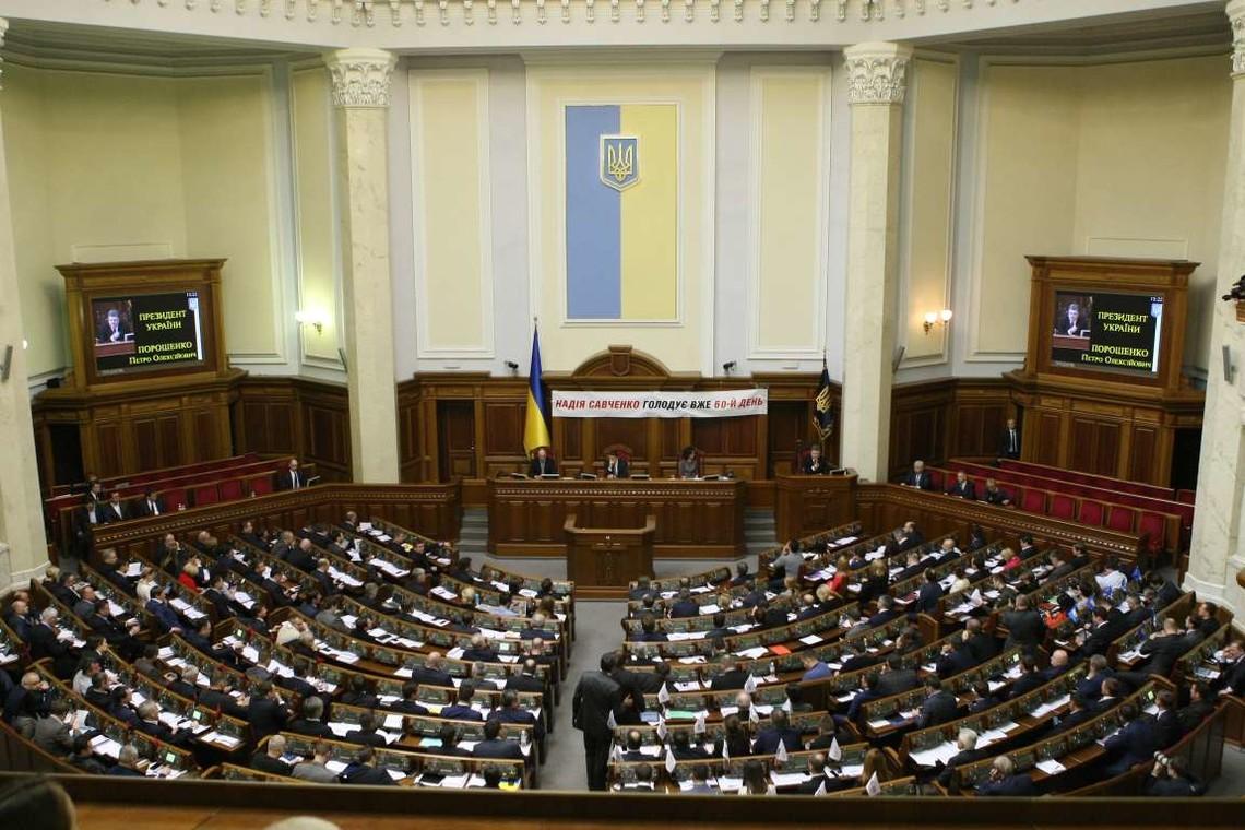 Народні депутати України сьогодні ухвалили закон, згідно з яким великі державні підприємства можна буде приватизувати.