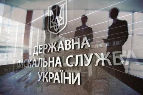 Таким чином, Державна фіскальна служба виграла справу (Охтирська податкова проти Укрнафти) про стягнення з Укрнафти 1 млрд гривень боргу за рентними платежами.
