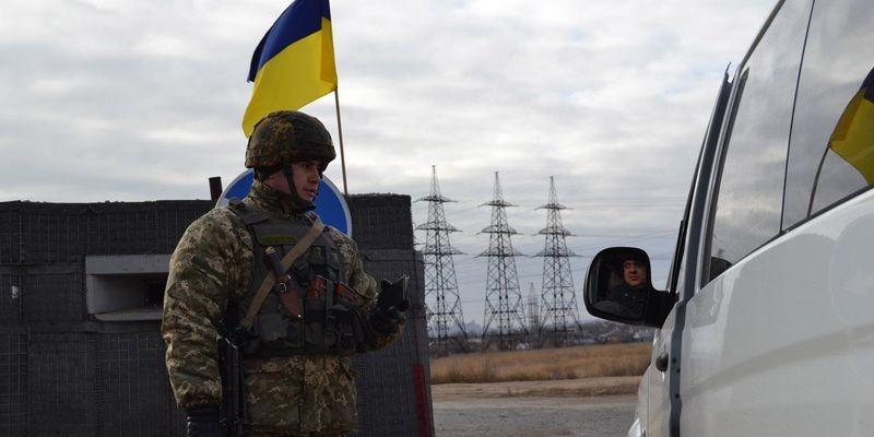 Державна прикордонна служба України все ж закрила контрольний пункт в'їзду/виїзду в Мар'їнці.