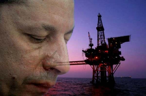 РФ було вручено офіційне письмове повідомлення НАК Нафтогаз про інвестиційний спір у рамках двосторонньої угоди про взаємний захист інвестицій між Росією та Україною.
