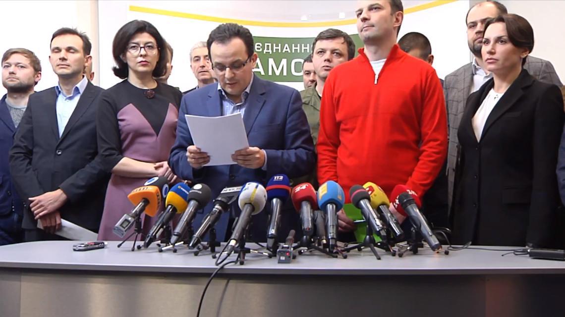 Глава Самопомочі Олег Березюк заявив, що фракція прийняла рішення про вихід із парламентської коаліції.