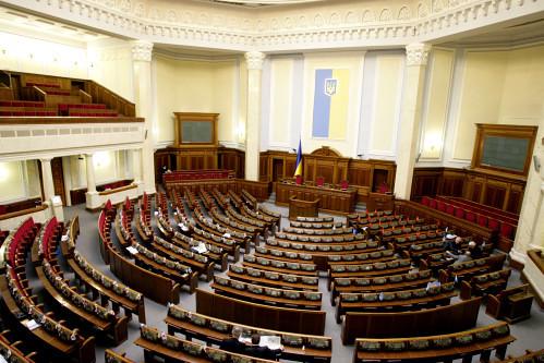 Сьогодні Верховна Рада ухвалила один із законів у рамках лібералізації візового режиму з Євросоюзом.