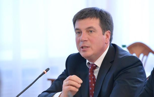 Віце-прем'єр-міністр – міністр регіонального розвитку Геннадій Зубко розповів, коли в Україні з'являться перші префекти та чим вони будуть займатися.