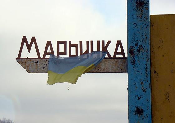 У зв'язку зі зниженням інтенсивності обстрілів 22 лютого відновить свою роботу КПВВ Мар'їнка