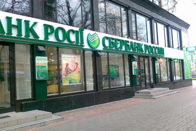 Слідом за погромами відділень російських банків, що трапилися в Києві в суботу, цієї ночі постраждали офіси російських банків у Львові.